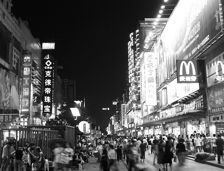 1487_785px-The_Hungxng_L_Commercial_Pedestrian_Street_in_Changsha